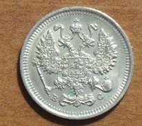 1914 - Russie - Russia - Empire - 10 KOPEKS, C MG BC, NICOLAS II, Argent, Silver, Y 20a.2 - Russia