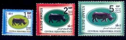 SOUTH SUDAN Set 1, 2 & 5 SSP Revenue / Fiscal Stamp Central Equatoria State RHINO Timbres Fiscaux Soudan Du Sud RARE!