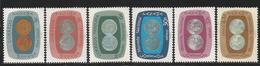 1985 Panama Coins Complete  Set Of 6 MNH - Panama
