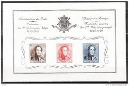 E 53 **       Cote 25.00 - Blocs 1924-1960