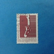 2001 NAZIONI UNITE ONU GINEVRA NATIONS UNIES FRANCOBOLLO USATO STAMP USED - Dag Hammarskjold - Europe (Other)