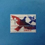 2002 NAZIONI UNITE ONU GINEVRA NATIONS UNIES FRANCOBOLLO USATO STAMP USED - Svizzera Nuova Nazione Del ONU - Europe (Other)