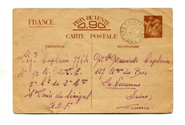 !!! ENTIER POSTAL IRIS DE ST LOUIS DU SENEGAL DE 1941 POUR LA FRANCE - Entiers Postaux