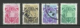 Turkey ; 1978 Official Stamps - Sellos De Servicio