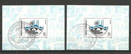 """Turkey; 1978 Souvenir Sheets Of """"Edirne 78"""" Stamp Exhibition - 1921-... República"""