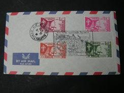 Laos , 1954 FDC - Laos