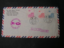 Taiwan Cv, 1957 - Briefe U. Dokumente