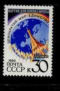 Europa Sympathieausgaben 1990 Ex (1) MNH Neuf ** Postfrisch - Emissions Communes