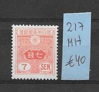 JAPAN JAPON NIPPON AN 1931 YVERT NR. 217 MH VOIR SCAN