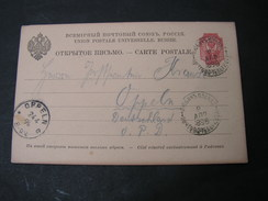Karte 1896 Nah Oppeln - Briefe U. Dokumente