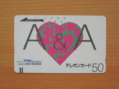 Japon Japan Free Front Bar, Balken Phonecard - 110-3535 / A & A / Blumen, Herz, Flowers, Heart, Fleur, Coeur - Japan