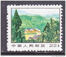 PRC   1032      * - Unused Stamps