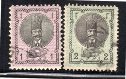 1876 Shah Nasr-ed-Din 1Chasis 5 Ch. Perf. 12x10½, 2 Chasis Perf 13x13 VF Used (54) - Iran