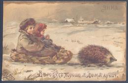 Kids By Eliz BEM Vintage Russian PC - Illustratori & Fotografie
