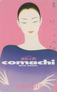 Télécarte Japon / 390-4378 - Femme / COMACHI - Parfum Mode - Woman Girl Perfume Japan Phonecard - Frau TK - 2754 - Perfume