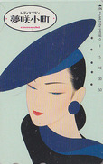 Télécarte Japon / 390-11746 - Femme / COMACHI - Parfum Mode - Woman Girl Perfume Japan Phonecard - Frau TK - 2756 - Perfume
