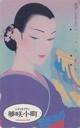 Télécarte Japon / 390-13888 - Femme / COMACHI - Parfum Mode - Woman Girl Perfume Japan Phonecard - Frau TK - 2757 - Perfume