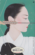 Télécarte Japon / 390-20750 - Femme / COMACHI - Parfum Mode Tir à L'arc  Woman Girl Perfume Archery Japan Phonecard 2758 - Parfum