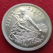 Maldives 100 Rupee 1979 FAO F.a.o. - Maldives