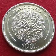 Maldives 100 Rupee 1980 FAO F.a.o. - Maldives
