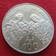 Maldives 100 Rupee 1981 FAO F.a.o. - Maldives