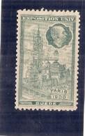ERINNOPHILIE - Vignette Exposition Universelle PARIS 1900 - Non Gommé -  SUEDE  - - Erinnophilie