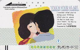 Télécarte Ancienne Japon / 330-828 - MANGA - TOUCH YOUR HEART - ANIME Japan Front Bar Phonecard / A - 8013 - Comics