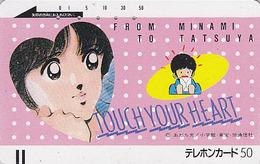 Télécarte Ancienne Japon / 330-422 - MANGA - TOUCH YOUR HEART - ANIME Japan Front Bar Phonecard / A - 8014 - Comics