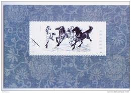 CHINA 1978 T28M GALLOPING HORSE STAMP  S/S  Bar Cancel Replica - 1949 - ... Repubblica Popolare