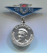 JP / Pioneer Organisation / Ernst Thalmann  -  DDR East Germany, Vintage Pin, Badge, Abzeichen, Medal, 35 X 30 Mm - Pin's