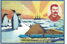 """Insula """"Grigore Cobalcesco""""   # 06064 - Postcards"""