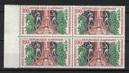 Republique Gabonaise Gabon 1960, Wood-Cutter - Forest Congress - Tree **, MNH - Gabon (1960-...)