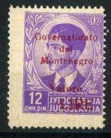 MONTENEGRO ( POSTE ) : Y&T N°  ?  TIMBRE  NEUF  SANS  TRACE  DE  CHARNIERE , A  VOIR . - 9. WW II Occupation (Italian)