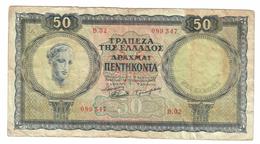 Greece 50 Drachmai 1954 - Greece