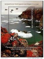 Russia, 2012, Mi. 1795 (bl. 160), Sc. 7334, SG 7824, UNESCO World Heritage, Wrangel Island, Birds, Animals, MNH - 1992-.... Federation