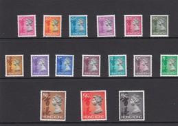 HONG-KONG  1992 Mi654/669  MNH **  /  266 - Hong Kong (1997-...)