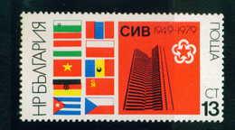+ 2807 Bulgaria 1979 COMECON Council For Mutual Economic Assistance/30 Jahre Rat Fur Gegenseitige Wirtschaftshilfe (RGW) - Bulgarie