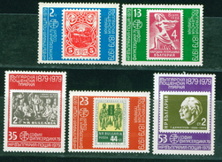 2808 Bulgaria 1979 Dimitar Blagoev - Born: June 14, 1856 Zagorichani Today Greece  **MNH Bulgarie Bulgarien Bulgarije - Bulgarie