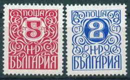 + 2814 Bulgaria 1979 Coill Stamps  ** MNH / Numeral 2 ; 5 /  Freimarken Bulgarie Bulgarien Bulgarije - Bulgarie