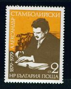 + 2816 Bulgaria 1979 100th Birthday Of Aleksandur Stamboliyski (1879-1923), Politician ** MNH Bulgarie Bulgarien - Bulgarie