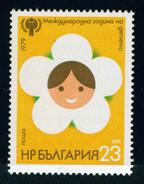 + 2818 Bulgaria 1979 International Year Of The Child **MNH / Blume Mit Kindergesicht  /  Internationales Jahr Des Kindes - Bulgarie