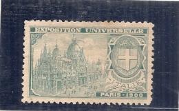 ERINNOPHILIE - Vignette Exposition Universelle PARIS 1900 - Non Gommée -  ITALIE - Erinofilia