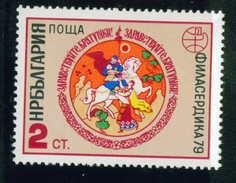 + 2852 Bulgaria 1979 Bulg-Russian Friendship Day-**MNH /Internationale Briefmarkenausstellung PHILASERDICA 79 Sofia (IX) - Bulgarie