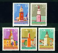 2859 Bulgaria 1979 Bulgarian Old CLOCK TOWER - BYALLA CHERKVA , BOTEVGRAD , PAZARDGICK , GABROVO , TRYAVNA, AIRPLANE - Bulgarie
