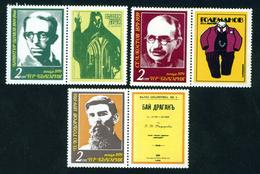 + 2864 Bulgaria 1979 Bulgarian Writers - Petko Ju. Todorov , Stefan L. Kostov , Dimitar Dimov ** MNH Bulgarie Bulgarien - Bulgarie