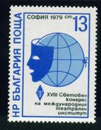 + 2867 Bulgaria 1979 Theater Institute 18th Congress - Art, Costumes, Masks, Theatre, Globe ** MNH Bulgarie Bulgarien - Bulgarie