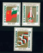 + 2885 Bulgaria 1979 Intercosmos SOVIET UNION  ROCKET LAUNCH SPACE FLIGHT EMBLEM , LINK UP  FLOWERS PARACHUTE DESCE**MNH - Bulgarie