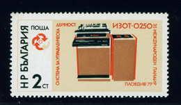 "+ 2888 Bulgaria 1979 International Sample Fair , Plovdiv ; ""IZOT-0250"" Computer ** MNH Bulgarie Bulgarien Bulgarije - Bulgarie"