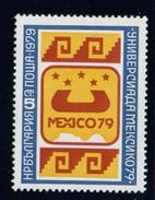 + 2889 Bulgaria 1979 World University Games MEXICO City  Universiade Logo ** MNH  Universiade 1979, Mexiko Bulgarie - Bulgarie