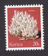 Kenya, Scott #99, Mint Hinged, Rocks, Issued 1977 - Kenya (1963-...)